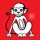 Chinese zodiac Monkey Stock Photo