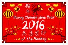 Chinese zodiac: monkey .Translation of small text: 2016 year of the monkey Stock Image