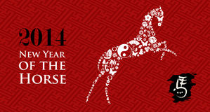 Chinese Zodiac New Year of the Horse Royalty Free Stock Images