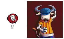 Chinese Zodiac,ox Royalty Free Stock Image