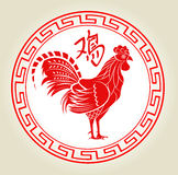 Chinese zodiac paper rooster Stock Photo