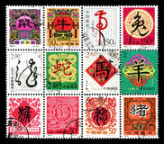 12 Chinese zodiac postage stamp Royalty Free Stock Photography