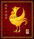 Chinese zodiac Rooster symbol Royalty Free Stock Photo