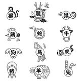 Chinese Zodiac Sign. The 12 Chinese zodiac signs vector illustration