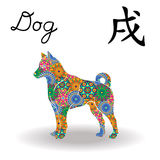 Chinese Zodiac Sign Dog with color geometric flowers. Chinese Zodiac Sign Dog, Fixed Element Earth, symbol of New Year on the Eastern calendar, hand drawn vector Royalty Free Stock Images