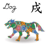 Chinese Zodiac Sign Dog with geometric motley flowers. Chinese Zodiac Sign Dog with open jaws, symbol of New Year on the Eastern calendar, hand drawn vector vector illustration
