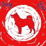 Chinese Zodiac Sign Dog over whirl background Stock Photo