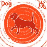 Chinese Zodiac Sign Dog over whirl red pattern Stock Photo