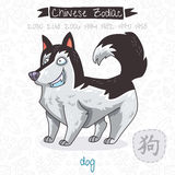 Chinese Zodiac. Sign Dog. Vector illustration Royalty Free Stock Photo