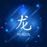Chinese Zodiac Sign Dragon Royalty Free Stock Photos