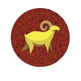 Chinese zodiac sign Goat vector horoscope icon or symbol. Chinese zodiac sign Goat. Symbol of Eastern Asian horoscope or lunar calendar element. Vector round Stock Photo