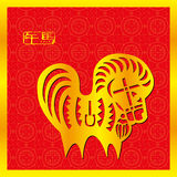 Chinese Zodiac Sign of Horse Royalty Free Stock Image
