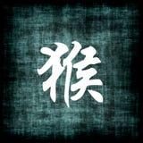 Chinese Zodiac Sign - Monkey Stock Photo