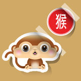 Chinese Zodiac Sign Monkey Sticker Royalty Free Stock Images