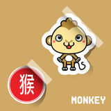 Chinese Zodiac Sign monkey  sticker Royalty Free Stock Image