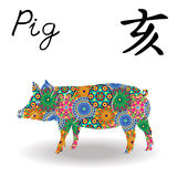 Chinese Zodiac Sign Pig with color geometric flowers. Chinese Zodiac Sign Pig, Fixed Element Water, symbol of New Year on the Eastern calendar, hand drawn vector Stock Photography