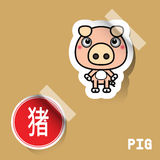 Chinese Zodiac Sign pig sticker royalty free stock photography