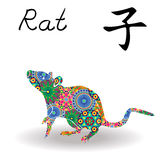 Chinese Zodiac Sign Rat with color geometric flowers. Chinese Zodiac Sign Rat, Fixed Element Water, symbol of New Year on the Eastern calendar, hand drawn vector Stock Photos