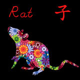 Chinese Zodiac Sign Rat with colorful flowers Stock Images