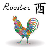 Chinese Zodiac Sign Rooster with color geometric flowers. Chinese Zodiac Sign Rooster, Fixed Element Metal, symbol of New Year on the Eastern calendar, hand royalty free illustration