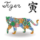 Chinese Zodiac Sign Tiger with color geometric flowers Royalty Free Stock Photography