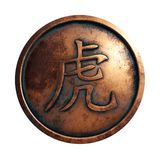 Chinese zodiac sign tiger in copper circle royalty free stock photos