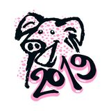 2019 Chinese Zodiac Sign Year of Pig Funky Print vector illustration