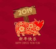 Chinese Zodiac Sign Year of Pig, Red paper cut pig, Happy Chinese New Year 2019 year of the pig. Chinese characters mean Happy New. Year royalty free illustration