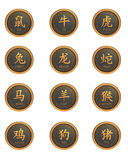 Chinese Zodiac Signs. All the 12 Chinese Zodiac signs isolated on a white background royalty free illustration