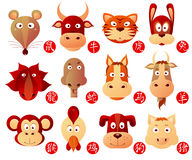 Chinese zodiac signs with hieroglyphs Stock Images