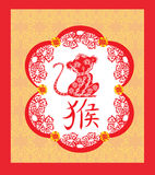 Chinese zodiac signs: monkey Stock Photo