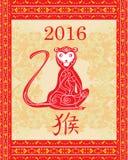 Chinese zodiac signs: monkey. Vector illustration Royalty Free Stock Photo