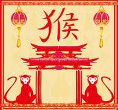 Chinese zodiac signs: monkey. Vector Illustration Royalty Free Stock Images
