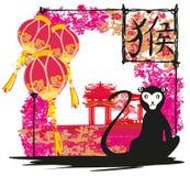 Chinese zodiac signs: monkey. Vector Illustration Stock Photos
