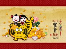 Chinese Zodiac of Tiger Year. Card Royalty Free Stock Images