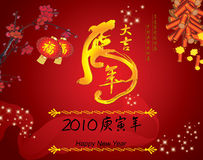 Chinese Zodiac of Tiger Year. Card Royalty Free Stock Photography