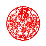 Chinese Zodiac Of Tiger Year. Traditional Chinese culture, paper-cut art royalty free illustration