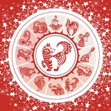 Chinese Zodiac wheel with 12 Animal symbols. Chinese zodiac wheel with signs Stock Photography