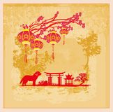 Chinese zodiac the year of Dog Stock Photography