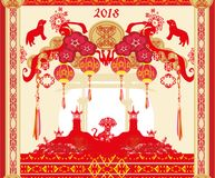 Chinese zodiac the year of Dog Royalty Free Stock Image