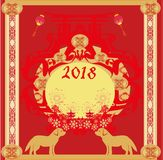 Chinese zodiac the year of Dog Royalty Free Stock Photos