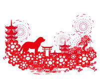 Chinese zodiac the year of Dog vector illustration