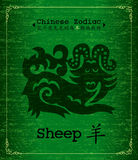Chinese Zodiac - Year of the Goat Royalty Free Stock Photography