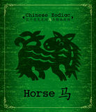 Chinese Zodiac - Year of the Horse Royalty Free Stock Photos