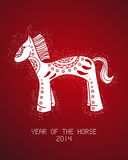 Chinese Zodiac Year of the Horse. 2014 Chinese New Year cute little horse greeting card illustration. EPS10 vector file organized in layers for easy editing Royalty Free Stock Photo