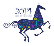 Horse - Chinese New Year Symbol. Vector of dark blue silhouetted horse with floral pattern in cool colours Royalty Free Stock Image