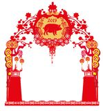 Chinese zodiac the year of Pig - frame stock illustration