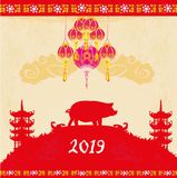 Chinese zodiac the year of Pig - frame Stock Photography