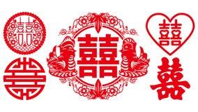 chinese0003 Zdjęcie Stock