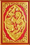 Chineseauslegung Lizenzfreies Stockbild
